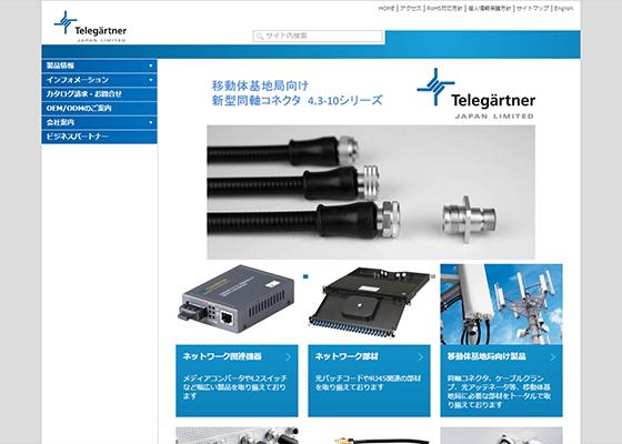日本テレガートナー株式会社